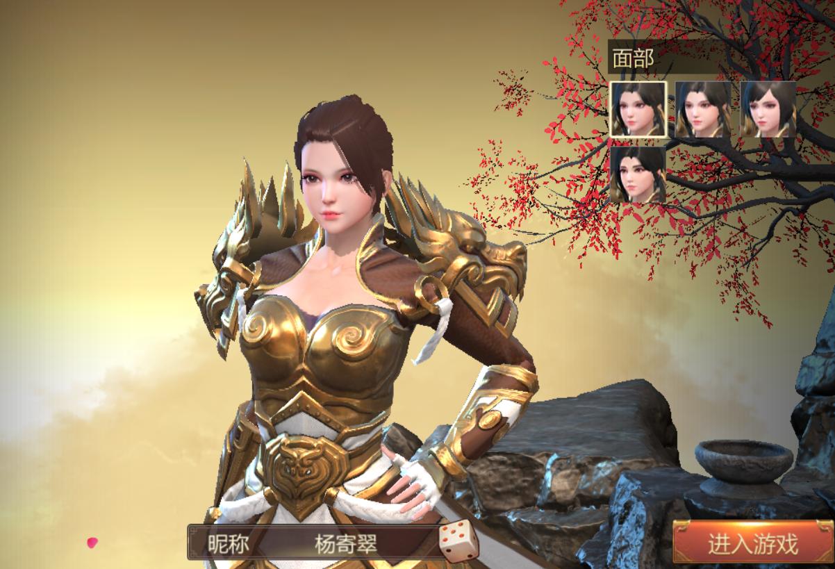 传奇世界3D,女战士四个面部,你喜欢哪一个?