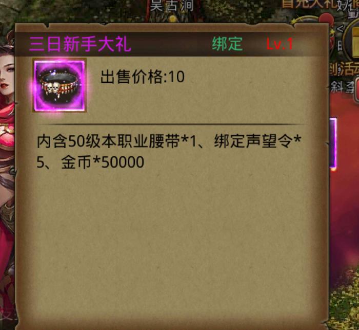 QQ截图20210630201846.png
